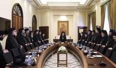 مواضيع كنسية ووطنية عرضها اللقاء التشاوري في الدار البطريركية دمشق