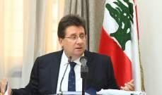 النشرة: بدء جلسة لجنة المال برئاسة كنعان وعلى جدول اعمالها 4 بنود