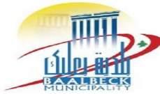 عمال وموظفو بلدية بعلبك علقوا إضرابهم الى مساء الإثنين