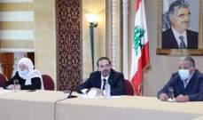 مصادر بيت الوسط للجمهورية: لا مصلحة للحريري في تولّي رئاسة الحكومة وسط الظروف السائدة