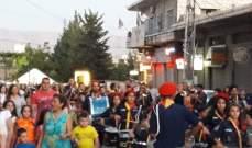النشرة: مسيرة في شوارع زحلة لمناسبة عيد انتقال السيدة العذراء