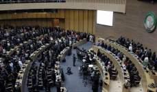 اتحاد إفريقيا دعا جهات اثيوبية للامتناع عن أي أعمال تقوض السلام بالبلاد