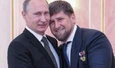 قاديروف: بفضل بوتين قضينا على الإرهاب وأتمنى أن يقود الدولة مدى الحياة