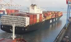 وصول أول سفينة شحن إماراتية الى ميناء حيفا