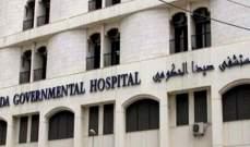 تركيب جهاز سكانر لتشخيص وعلاج إصابات كورونا في مستشفى صيدا الحكومي