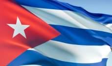 سلطات كوبا تعلن عن تعرض سفارتها في باريس للإعتداء بزجاجات حارقة