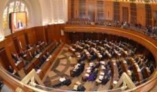 النشرة: اقرار مشروع قانون حماية كاشفي الفساد