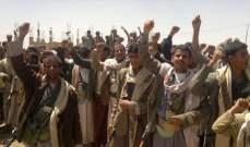 الحوثيون يعلنون استهداف مطار ابها بعسير في السعودية بطائرات مسيرة