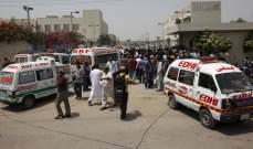 مقتل شخصين واصابة 10 آخرين إثر انفجار بأحد المنازل جنوبي باكستان