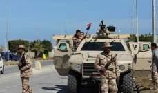 الجيش الليبي: لم نستهدف المليشيات بالمدفعية في منطقة العمليات غربي سرت