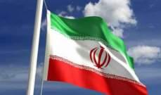 خارجية إيران: ندين أعمال القرصنة الأميركية في البحر الكاريبي
