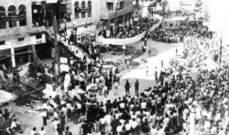 «اتفاق 17 أيار»… ومحاولة التخلص من المقاومة التي أسقطته وهزمت القوة التي لا تقهر…