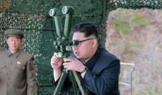 فصل مصور كيم جونغ أون من عمله لمساسه بهيبة الزعيم