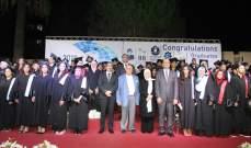 بهية الحريري: نتطلع لتعزيز معهد صيدا الفني باختصاصات جديدة تلبي ضرورات سوق العمل