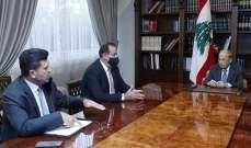 الرئيس عون عرض مع غجر وحب الله حاجة المصانع إلى المحروقات
