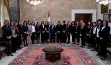 الرئيس عون: أطمئن اللبنانيين ان لبنان سيتجاوز المرحلة الصعبة