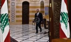 زوار الحريري للجمهورية: الأمور تدور في حلقة مفرغة