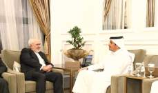 وزير خارجية قطر استعرض مع نظيره الإيراني بالدوحة العلاقات الثنائية والملفات المشتركة