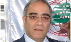 الأمين العالم للجامعة اللبنانية الثقافية: سنقف سدا منيعا لإفشال المخطط الجهنمي بإلغاء حق المغتربين بالاقتراع