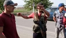 ارتفاع حصيلة القتلى إلى 41 بعد أعمال عنف على الحدود بين قرغيزستان وطاجيكستان
