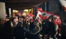 النشرة: المتظاهرون تجمعوا بساحة خليل مطران ببعلبك لاستكمال حراكهم المطلبي