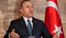 جاويش أوغلو: سأقدم مذكرة التفويض لإرسال قوات عسكرية إلى ليبيا للبرلمان التركي