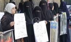 اعتصام لاهالي موقوفي عبرا في الطريق الجديدة رفضا لقانون العفو العام المطروح