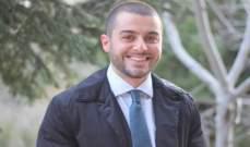 فتفت: شباب لبنان يطلبون استعادة الثقة بالدولة