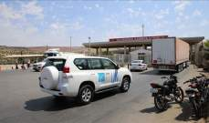 93 شاحنة مساعدات إنسانية أممية عبرت من تركيا إلى إدلب السورية