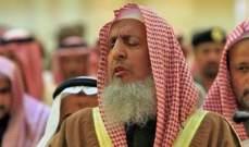 مفتي السعودية: الاحتفالات بمولد النبي ما هي إلا بدعة ومظاهر شر