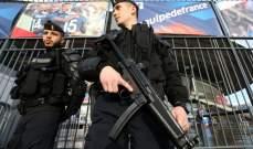 الداخلية الفرنسية: إلقاء القبض على متهم بعملية الطعن بباريس والبحث جار عن البقية