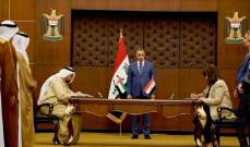 سلطات العراق والإمارات وقعتا عقدا لبناء 5 محطات كهروشمسية لتوليد الطاقة