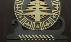لجنة الاقتصاد عرضت مع شماس وعربيد ترشيد الدعم والبطاقة التمويلية