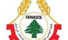 FENASOL : لرفع بدل النقل اليومي لـ20000 ليرة ودفع سلفة غلاء معيشة للقطاعين الخاص والعام