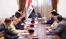 مجلس الأمن العراقي: تهديد أمن العراق وإدخاله بصراعات جانبية سيرتد على الجميع بأشد المخاطر والخسائر