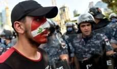 مصدر للشرق الأوسط: من يريد الحفاظ على العيش المشترك لا يشكل حكومة دون المكون السني