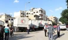 الهلال الأحمر السوري: إرسال قافلة مساعدات إنسانية إلى القابون بدمشق