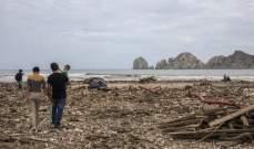 العاصفة المدارية كروسا في اليابان توقع قتيلا وعشرات المصابين