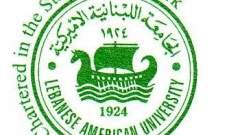إنطلاق فعاليات أكاديمية التربية الاعلامية والرقمية على مسرح أروين في اللبنانية الأميركية