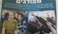 صحف اسرائيلية: الجدل في اسرائيل مستمر حول قرار ادانة الجندي ازاريا