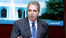 وزني نفى بيان ألفاريز بأن المالية أكّدت أن المعلومات المطلوبة لن يتم تقديمها بالمستقبل القريب