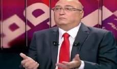 أبو فاضل: هناك بشائر بأن الحريري سينجح بتشكيل حكومة إختصاصيين