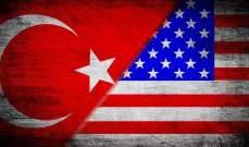 وصول وفد أميركي إلى تركيا للتحضير من أجل إنشاء مركز عمليات مشتركة شمالي سوريا