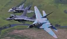 شركات أميركية تورد طائرات روسية من أوكرانيا للجيش الأميركي