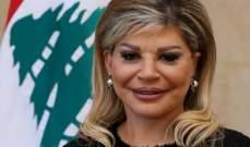 """شدياق عن انسحاب الوفد السوري: """"شرف إلنا"""" أن تنسحبوا وعلى من تضحكون؟"""