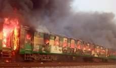 ارتفاع عدد الضحايا نتيجة حريق القطار في باكستان إلى 73 قتيلا و40 جريحا