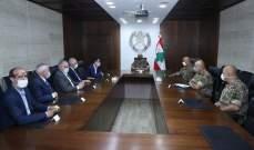 قائد الجيش عرض مع وفد من نواب بعلبك- الهرمل الأوضاع العامة في المنطقة