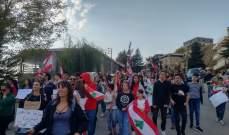 اعتصام في بشري ومسيرة في شوارع المنطقة
