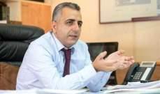 كركي أعلن تمديد مفعول براءة الذمة الصادرة عن الضمان إلى 29 شباط المقبل