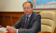 السفير الروسي ببريطانيا أكد رفض موسكو الاتهامات الموجهة لها بقضية نافالني